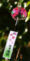 Glass Wind Chimes 'Edo Furin' Hydrangea