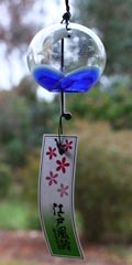 Glass Wind Chimes 'Edo Furin' Plover