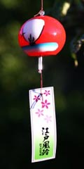 Glass Wind Chimes 'Edo Furin' Treasure Ship