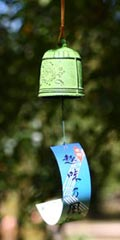 Furin  - Temple Bell (Large)