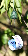 Furin - Temple Bell (Small)