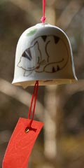 Ceramic Wind Bell - Sleeping Cat