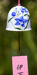 Ceramic Wind Bell - Bell Flower (Blue)
