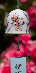 Ceramic Wind Bell - Lily (Red)